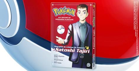 5 choses que vous ignoriez sur les Pokémon et leur créateur, Satoshi Tajiri