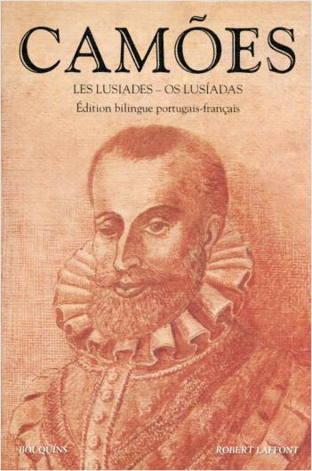 Les Lusiades - Os Lusíadas