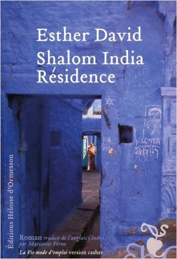 Shalom India Résidence