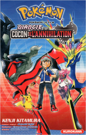 Pokémon - Le Film : Diancie et le cocon de l'annihilation