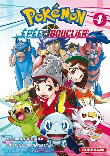 Pokémon Épée et Bouclier - T1