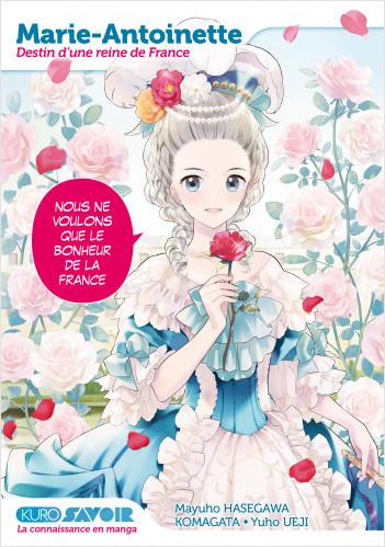 Marie-Antoinette, destin d'une reine de France