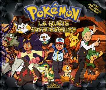 Pokemon - La Quête mystérieuse